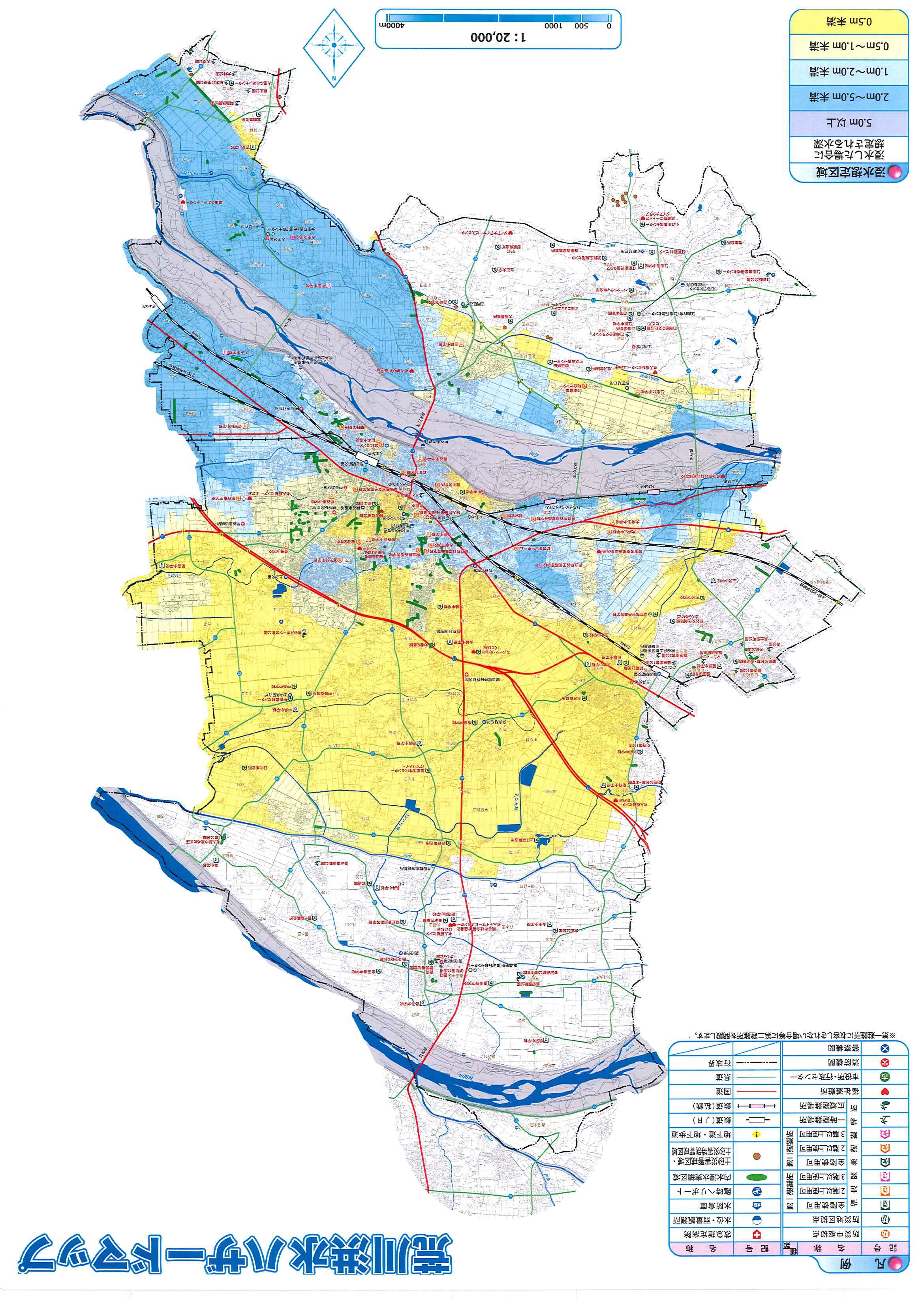 荒川洪水ハザードマップ